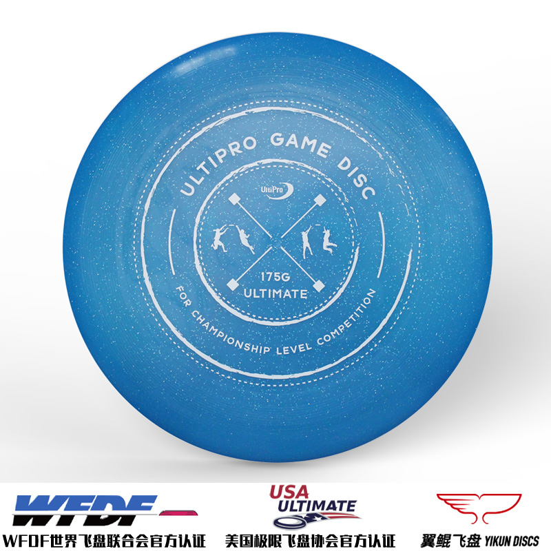 WFDF certified yikun yikun extreme professional Frisbee 175g game with  plate outdoor UFO to send handbags