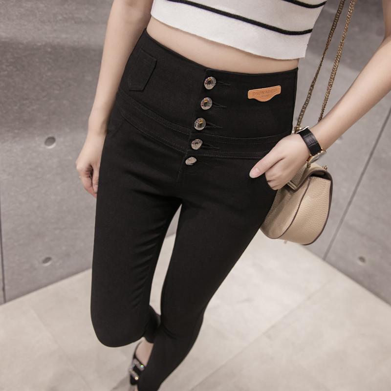 Quần legging nữ mặc mùa hè mỏng phần eo cực cao quần jeans ngực nữ chân bút chì quần mông mông quần - Khởi động cắt