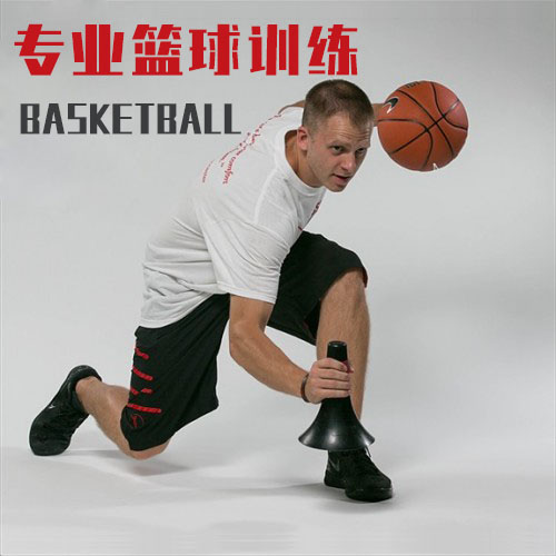 886325f5dc5 rip cone basketball training equipment ball control technology practice  cone barrel obstacle dribbling basic skills training camp