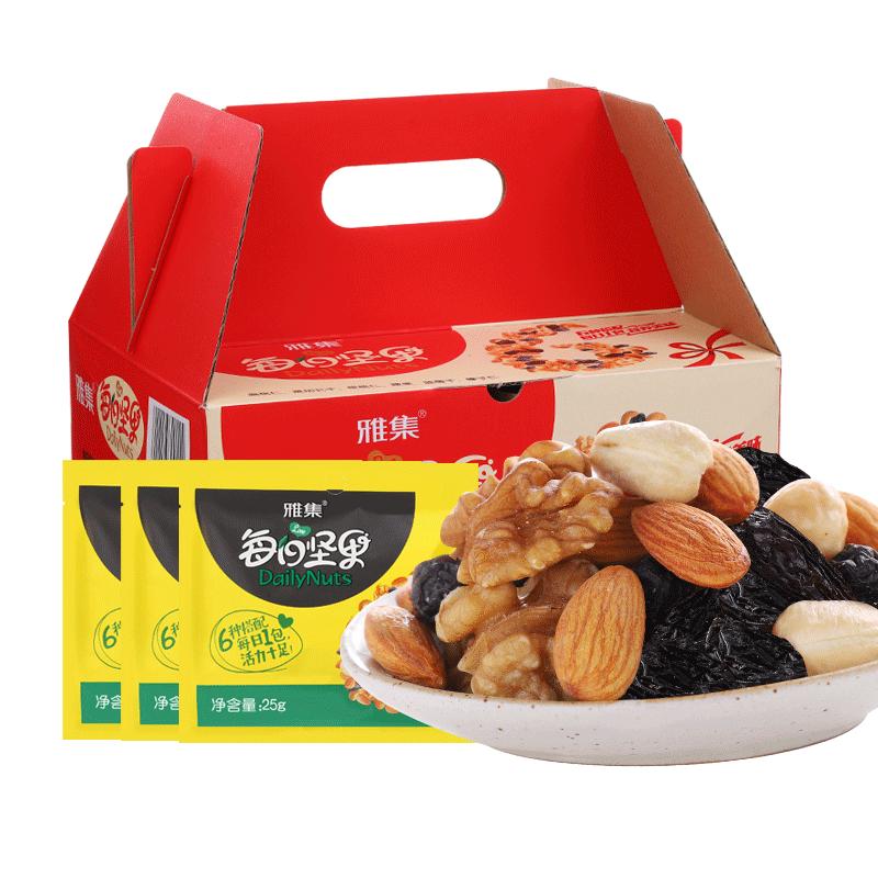 雅集每日坚果 混合坚果30包 成人款儿童款组合零食综合果仁大礼包