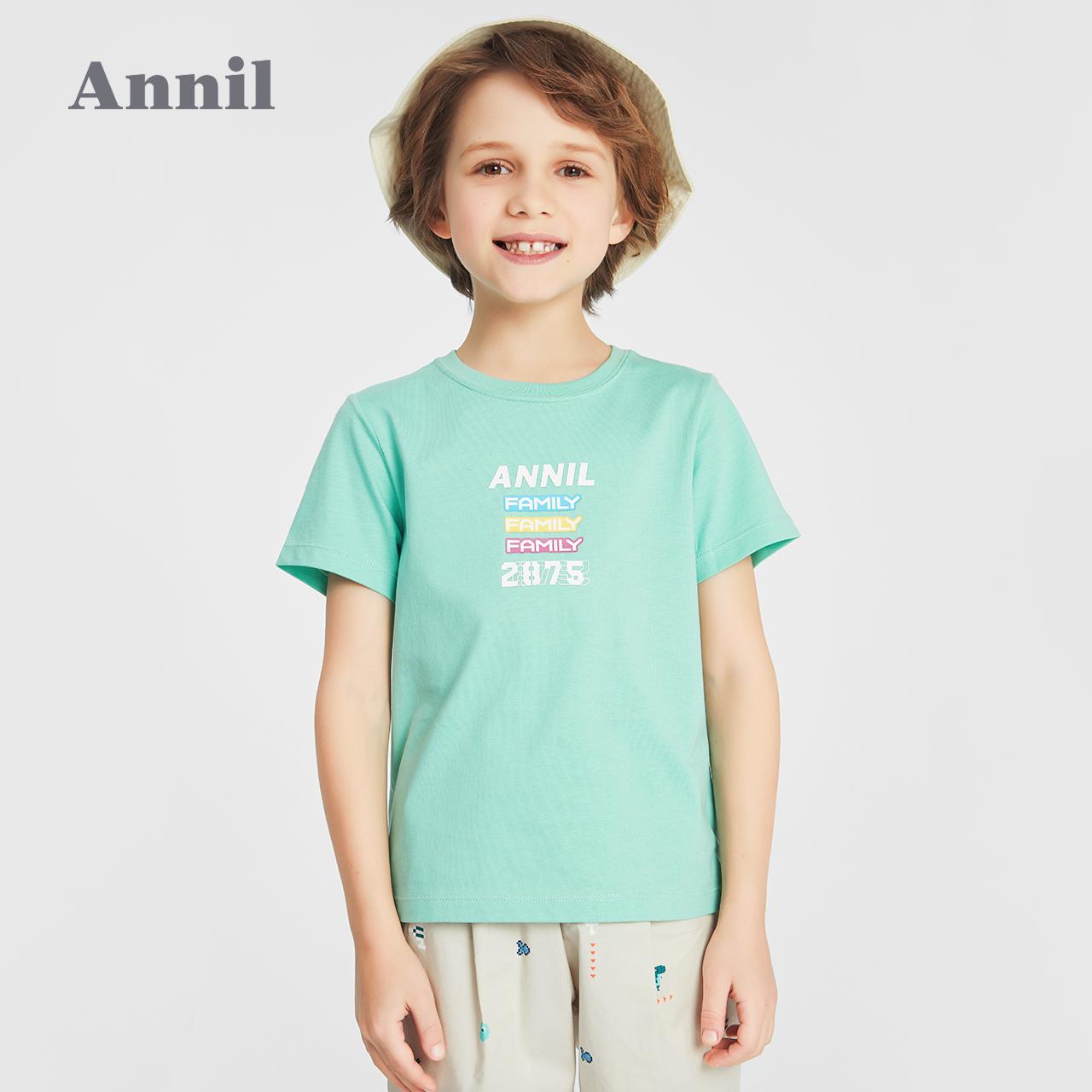安奈儿童装男童女童T恤薄款2021新款纯棉一家三口亲子装夏季凉感39.9