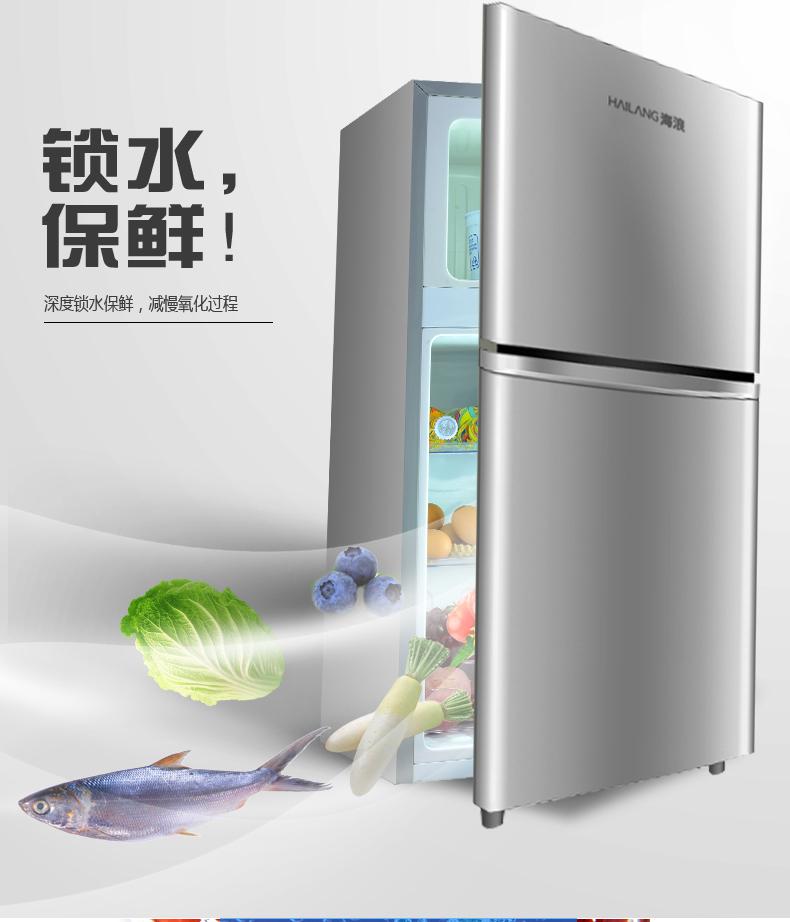 海浪冰箱质量怎么样,质量差不差呢,亲身使用经历曝光