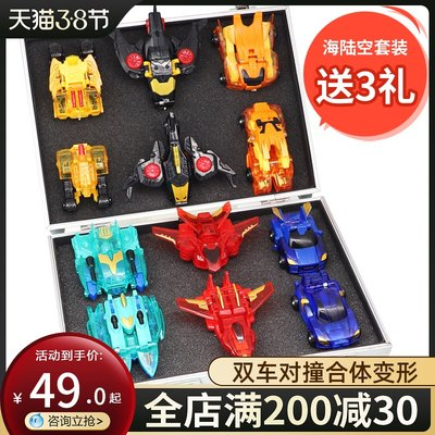 The explosive speed of the body robot volley deformation car Tyrannosaurus mecha King Kong chariot collision burst toy boy