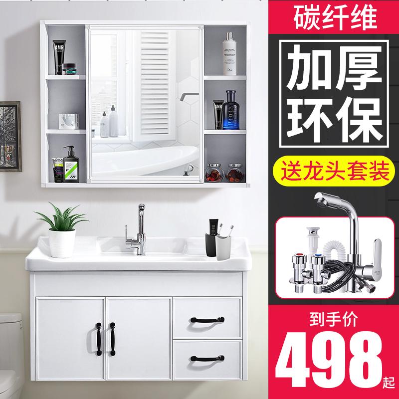 浴室柜v套装卫生间洗漱台洗手洗脸盆现代简约轻奢小套装卫户型浴柜