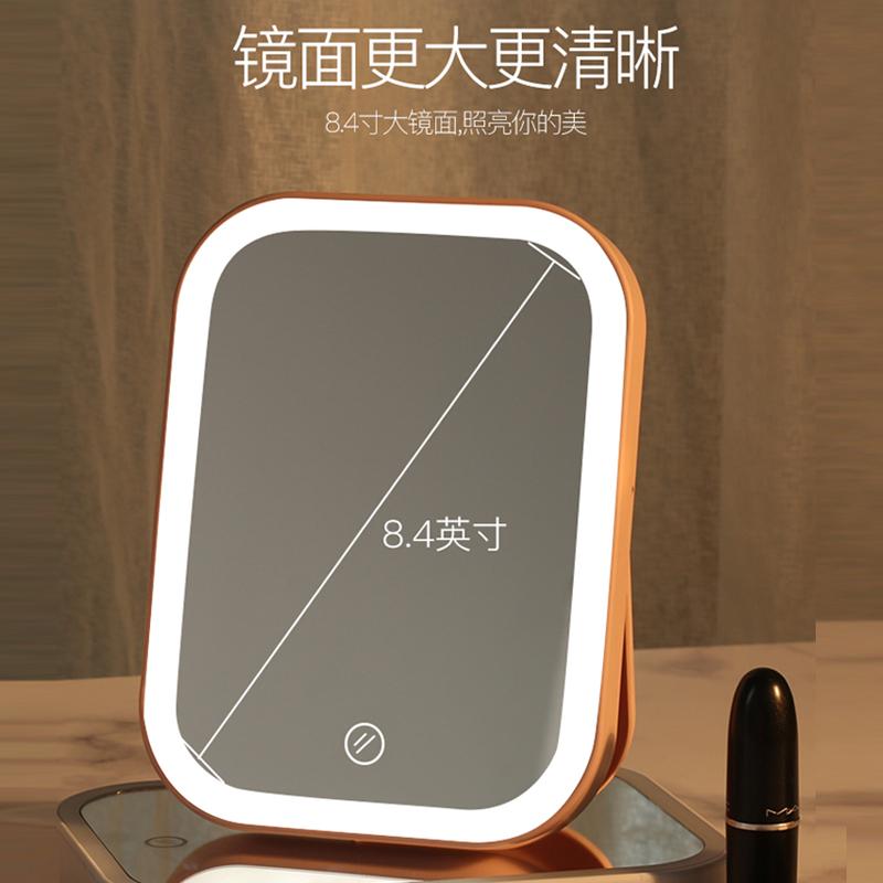 百年羚 LED化妆镜