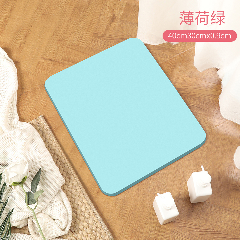 Mint green ● 40x30cm small
