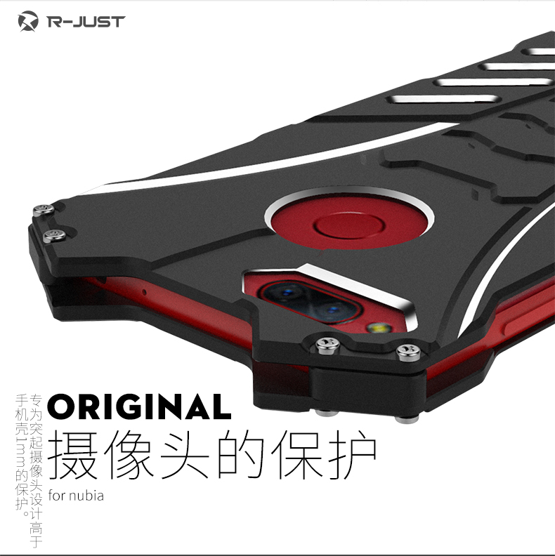 R-Just Batman Shockproof Aluminum Shell Metal Case with Custom Stent for nubia Z17 & nubia Z17 mini