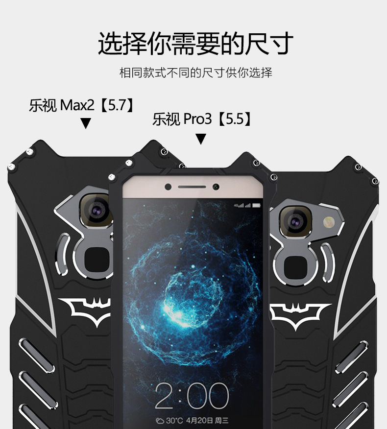 R-Just Batman Shockproof Aluminum Shell Metal Case with Custom Stent for LeEco Le Pro 3 & Le Max 2