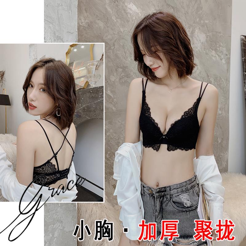 Áo ngực đẹp lưng đồ lót mỏng của phụ nữ ngực nhỏ thu thập mà không có vòng thép điều chỉnh bộ sưu tập ngực áo ngực gợi cảm phù hợp với ren - Áo ngực ren
