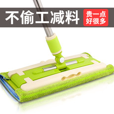 Ou Silang flat mop mop home free hand wash a drag net effort absorbent mop mop lazy artifact