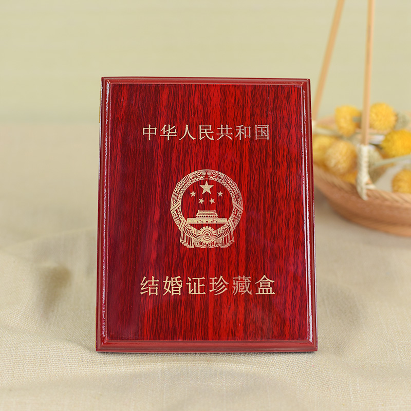 Usd 14 03 Wedding Supplies Marriage Box Wooden Collection Box