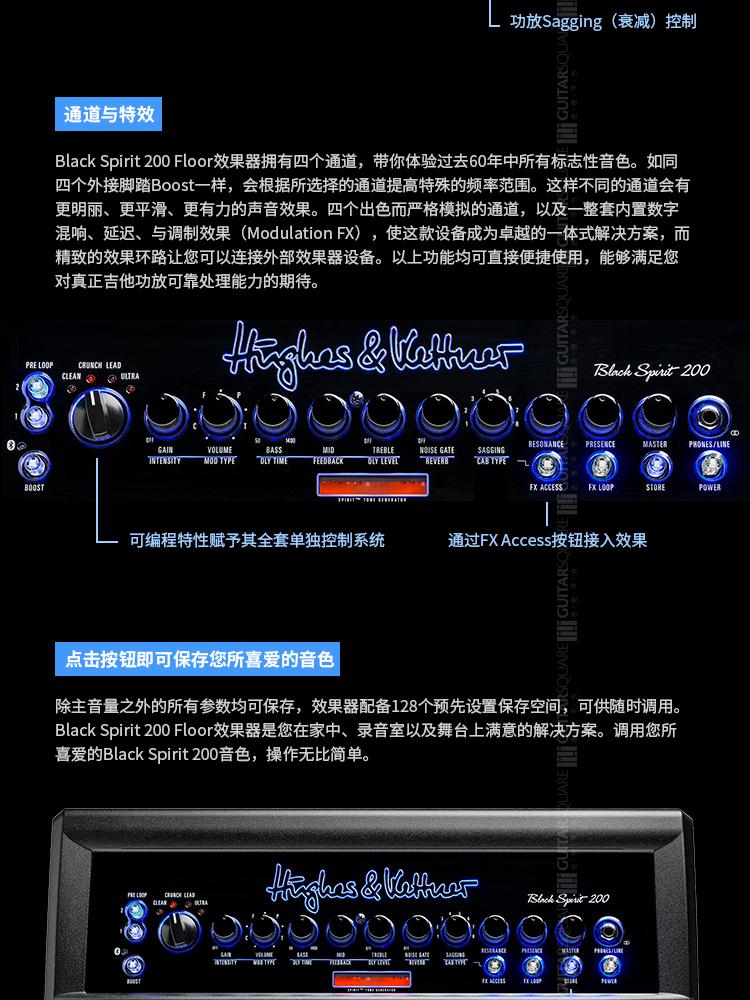 BLACK-SPIRIT-200-FLOOR_05.jpg