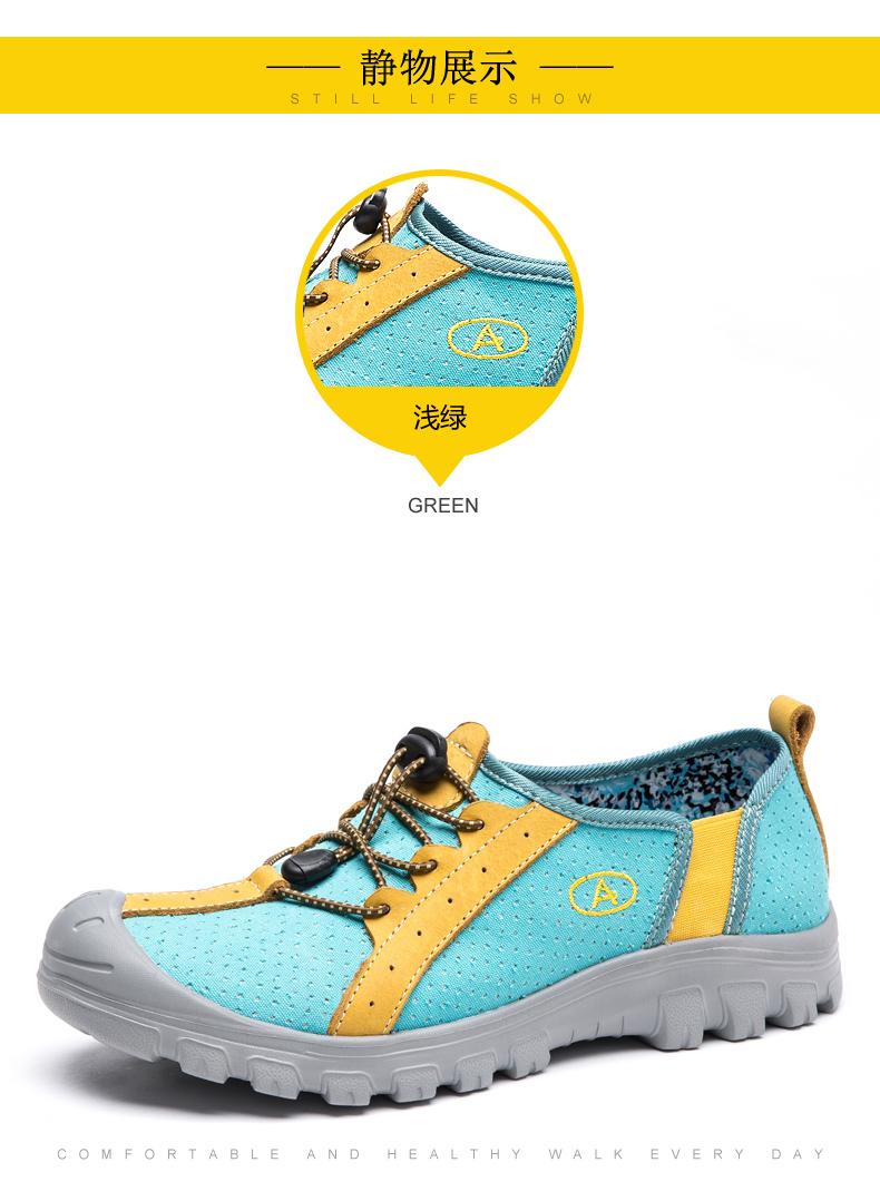 奥康男鞋2016春新款男士休闲拼色系带平跟圆头皮鞋高清展示图 14