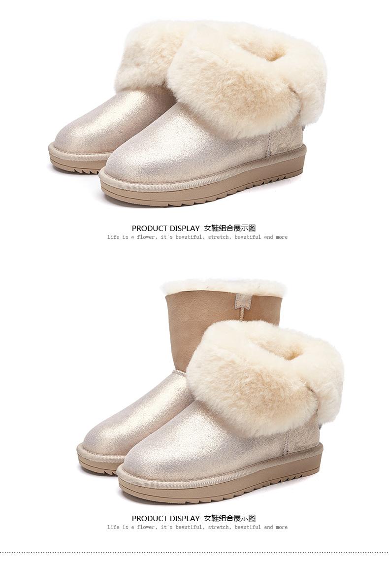 奥康女鞋 冬季新品厚底长绒毛保暖舒适 羊皮毛一体两穿短筒雪地靴高清展示图 9