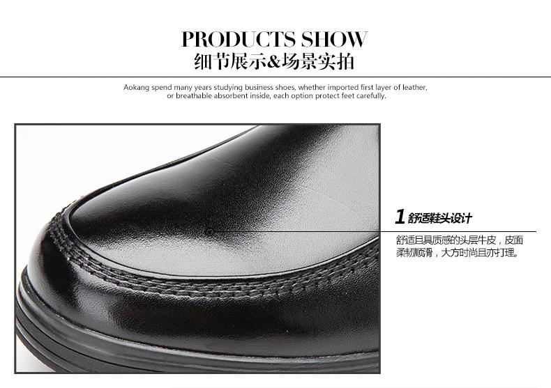 奥康牛皮透气低帮耐磨系带圆头皮鞋高清展示图 20