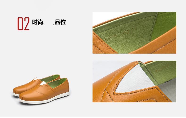 奥康男鞋新款真皮韩版舒适休闲鞋套脚皮鞋青年板鞋小白鞋高清展示图 7