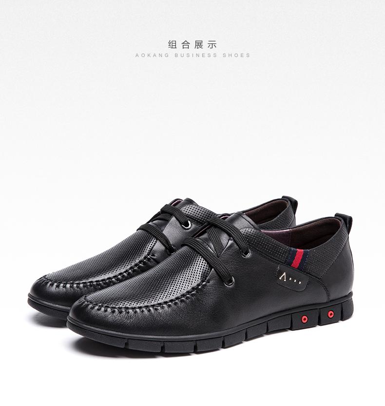 奥康男鞋 2016春新款系带圆头拼色耐磨男士休闲皮鞋高清展示图 17