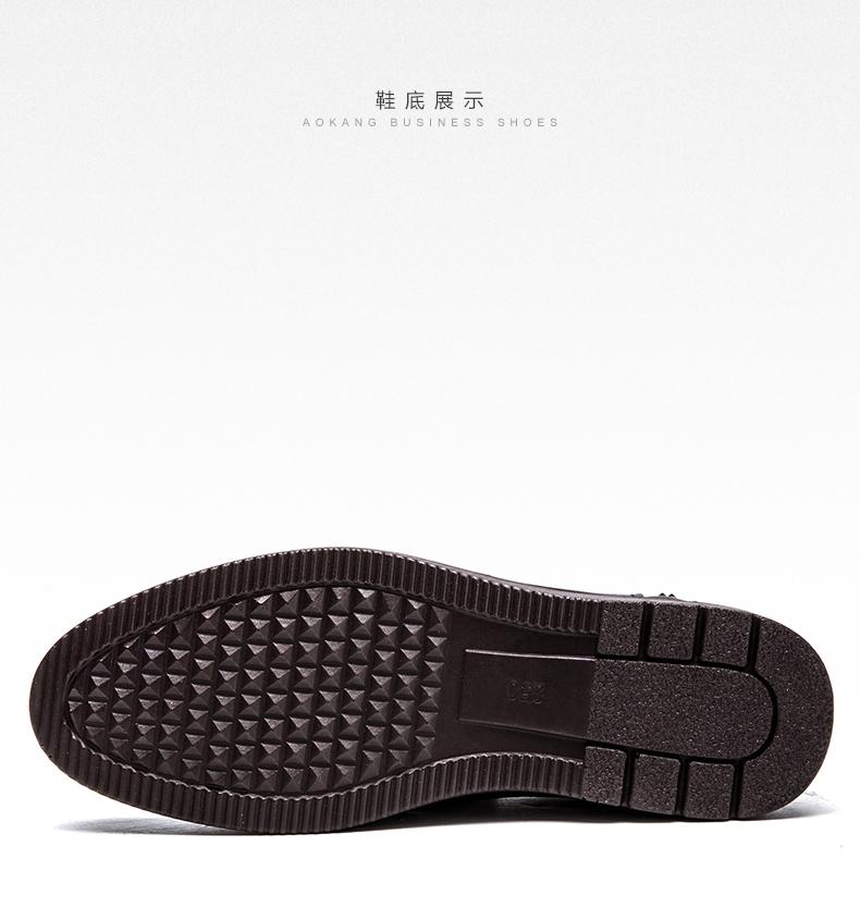 奥康新款套脚简易轻便商务休闲皮鞋高清展示图 18