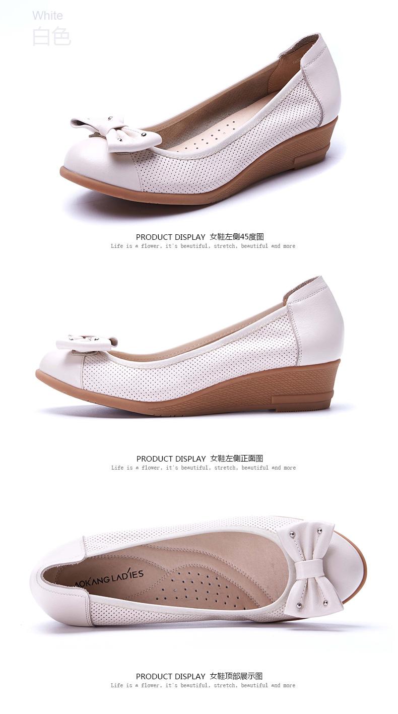 奥康女鞋 新款坡跟蝴蝶结楼空浅口松紧女单鞋 甜美舒适女高清展示图 10