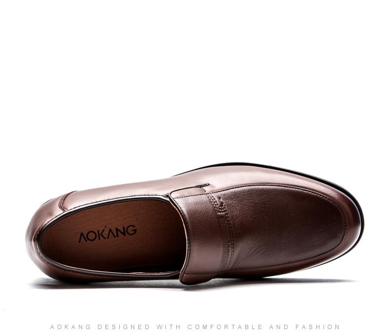 奥康男鞋 新款套脚真皮商务男减震商务休闲皮鞋子办公室百搭鞋高清展示图 22