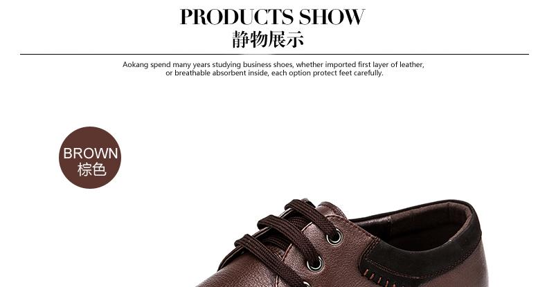 奥康皮鞋头层牛皮商务休闲皮鞋真皮男士单鞋休闲单鞋高清展示图 23