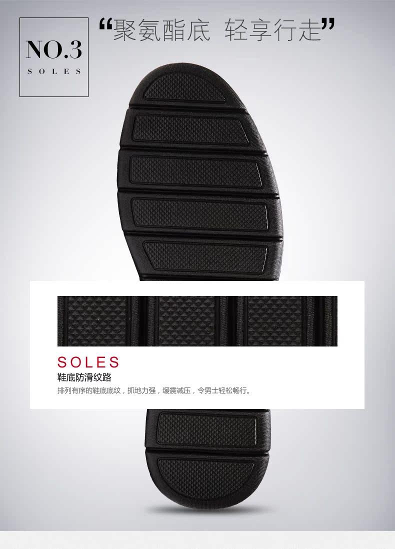 奥康皮鞋新款商务轻便耐磨简约男鞋高清展示图 10