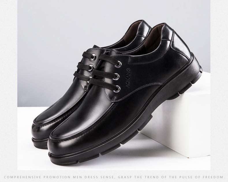 奥康男鞋 新款耐磨真皮英伦低帮鞋商务休闲皮鞋子圆头系带鞋高清展示图 16