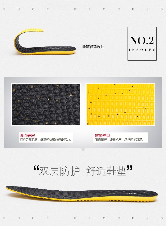 奥康男鞋圆头平跟纯色系带车缝线男士商务休闲鞋高清展示图 9