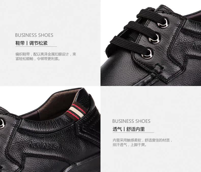 奥康皮鞋 新款舒适真皮商务男士休闲鞋耐磨时尚百搭鞋高清展示图 25