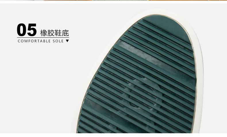 奥康男鞋新款真皮韩版舒适休闲鞋套脚皮鞋青年板鞋小白鞋高清展示图 26