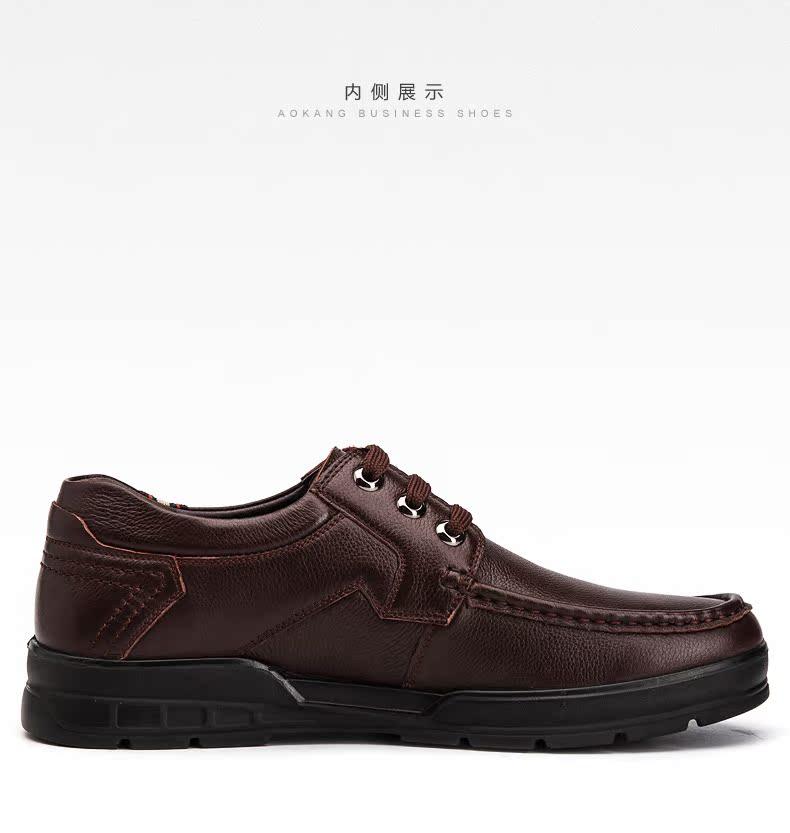 奥康皮鞋 新款舒适真皮商务男士休闲鞋耐磨时尚百搭鞋高清展示图 20