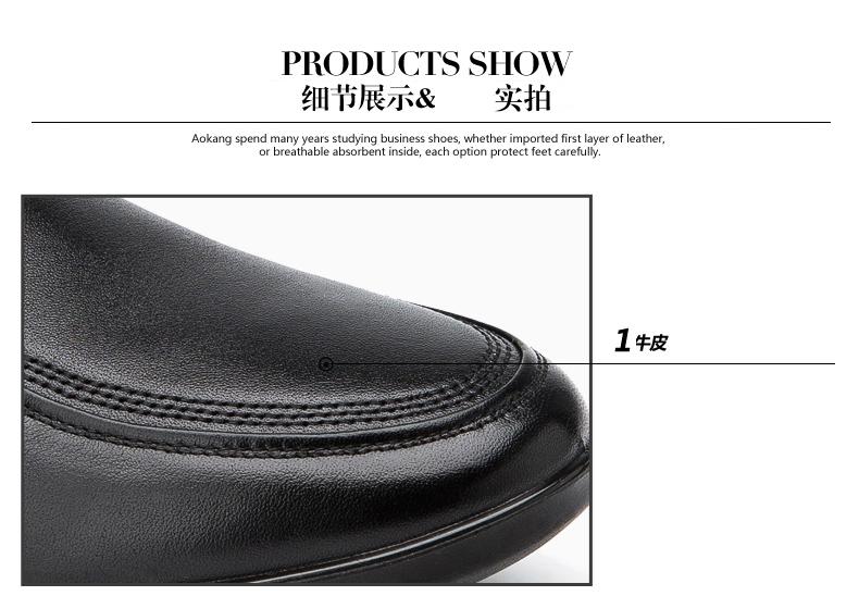 奥康皮鞋新款男士商务休闲皮鞋圆头轻质耐磨时尚舒适男单鞋高清展示图 41
