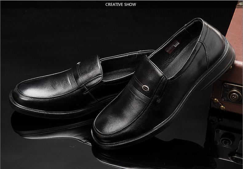 奥康商务休闲皮鞋 男士真皮男鞋低帮鞋子单鞋 舒适套脚爸爸鞋正品高清展示图 21