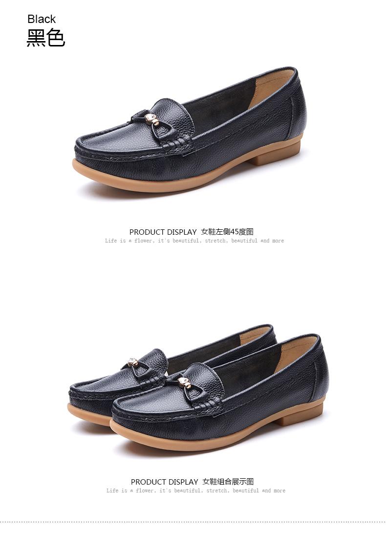 奥康女鞋 新款浅口时尚水钻舒适低跟 单鞋 女鞋 正品包邮高清展示图 9