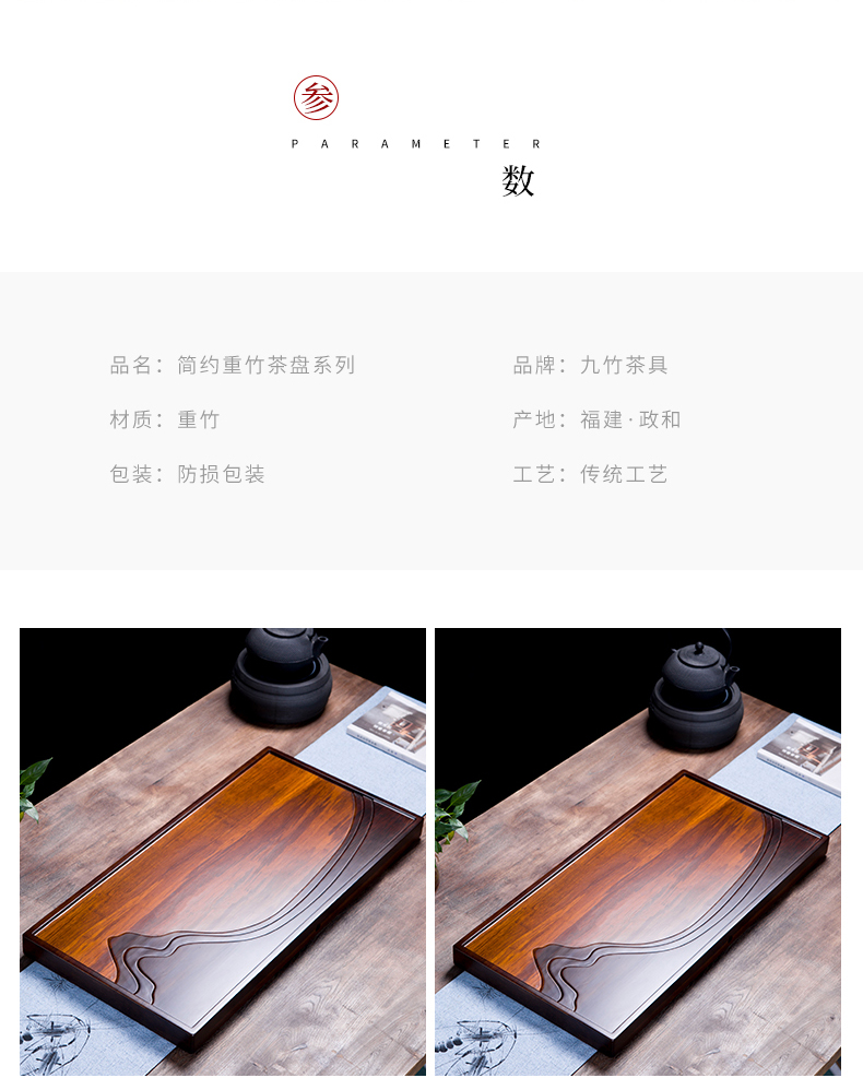 In building contracted heavy bamboo tea tray with the whole piece of tablet office dry terms plate of the sitting room tea kungfu tea table