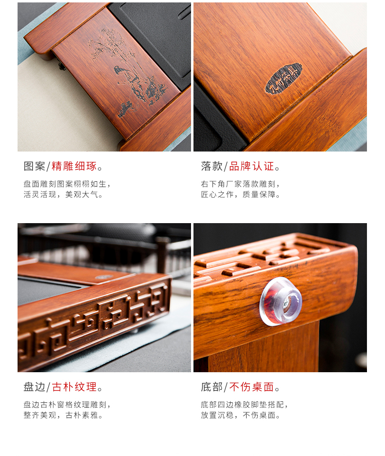 Hole in the floor drain hidden tapping household contracted and I sitting room ground tea tea sets the whole piece of heavy bamboo sea kunfu tea tray