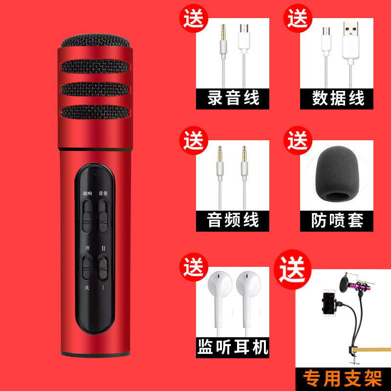 CHINA RED #[SEND AUDIO CABLE + EARPHONE + BLOWOUT PREVENTION COTTON + SPECIAL BRACKET]