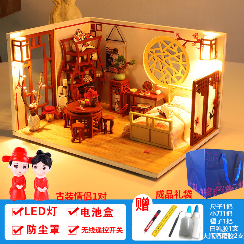 [GIFTS] FLOWER ROOM + TOOL GLUE + [REMOTE CONTROL] LED LIGHT + COVER + COSTUME COUPLE + GIFT BAG