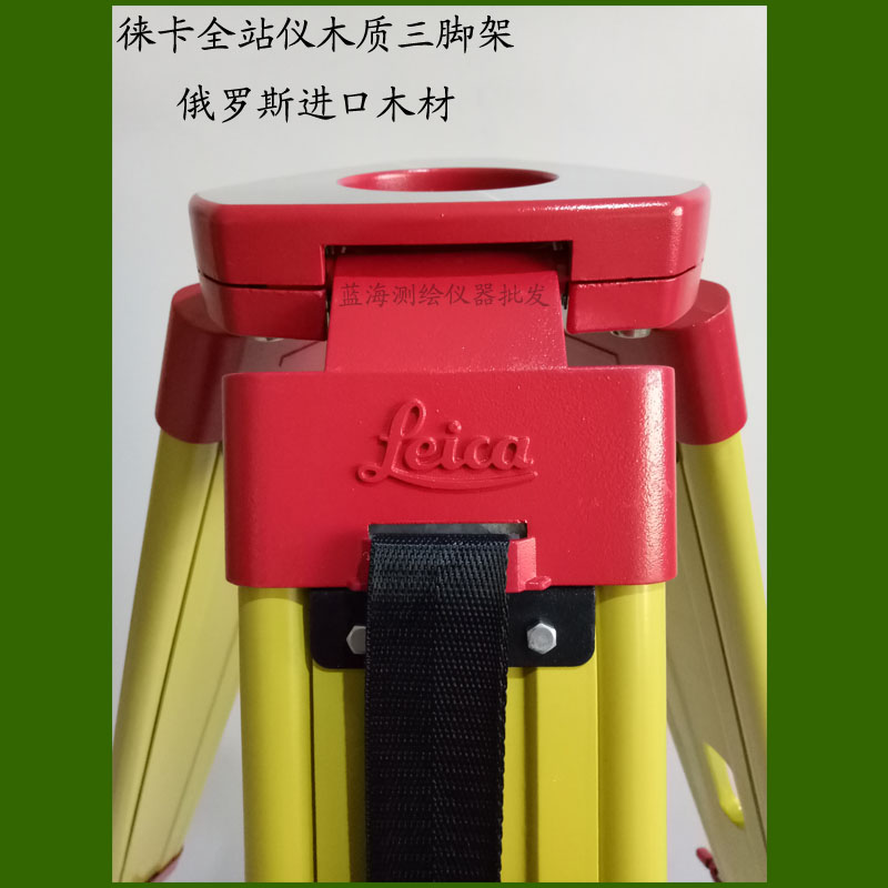 Leica Total Station Wooden Tripod Leica New Original Total Station Stand Surveying And Mapping Tripod