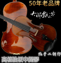High-grade all-hand alcohol paint natural Tiger Plate Viola 15