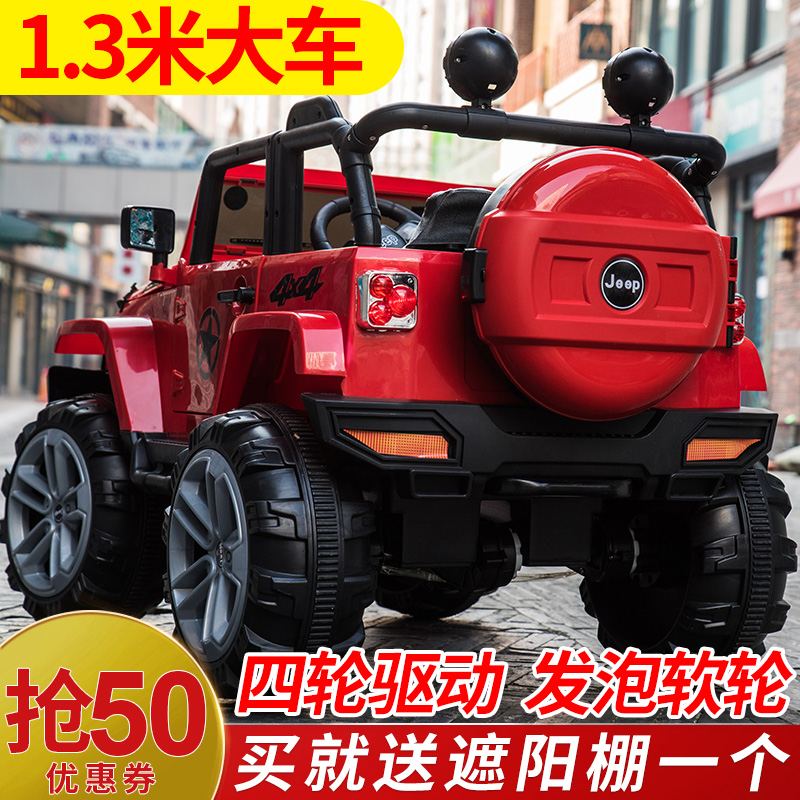 Children's electric car four-wheel off-road vehicle four-wheel toy remote control car can sit adults baby with swing double car