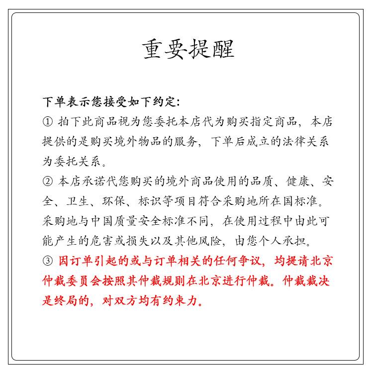 SANLI予定 日本專柜 LUNASOL Lash Defining WP 防水濃密卷翹睫毛膏