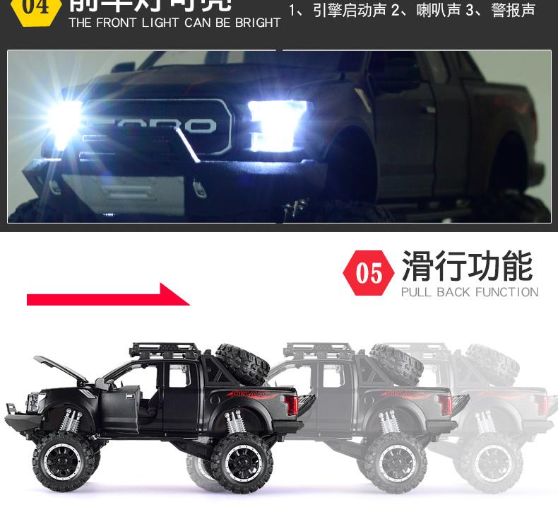 Xe mô hình tĩnh bán tải Ford Raptor F150  tỉ lệ 1:32 - ảnh 4
