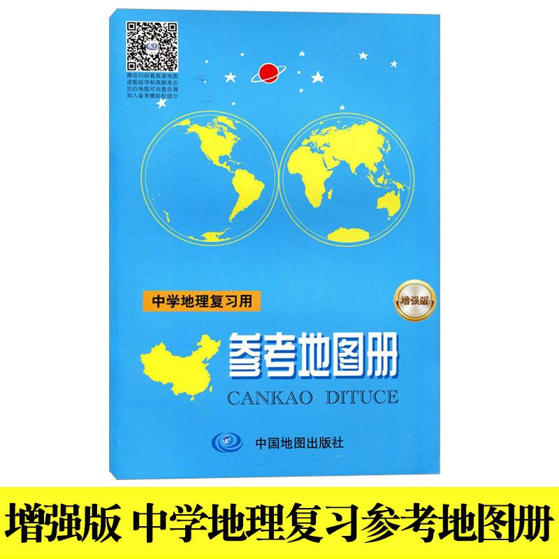 赵桂荣草本原液  温和补水面膜套装 25ml*5贴