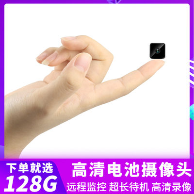 Wireless camera home micro-small camera 1080p HD network monitor WiFi remote 360 ​​degree panoramic MINI outdoor room night vision for Xiaomi 4G mobile phone can be connected A