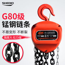 Chain hoists 1 t 2 t 3t manual chain hoist iron triangle 5T6 meters down chain hoist small lifting HSZ-C