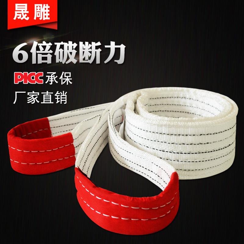 Подъемный ремень стандартный 25 тонн синтетического волокна оптовые продажи Гигантский крановый кран