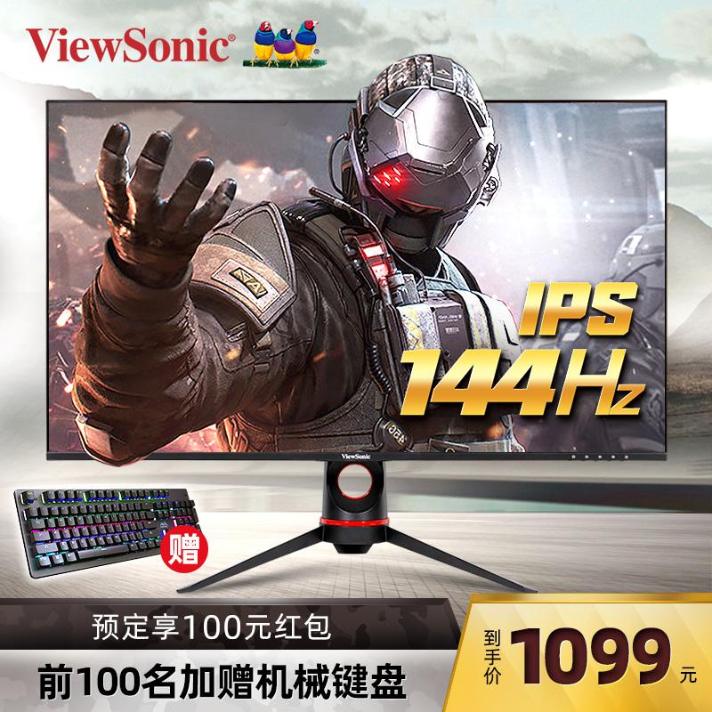 优派新品 IPS小金刚144Hz电竞24英寸显示器vx2480游戏吃鸡1ms高清HDMI旋转升降27台?#38477;?#33041;G2屏幕PS4壁挂,降价幅度6.8%