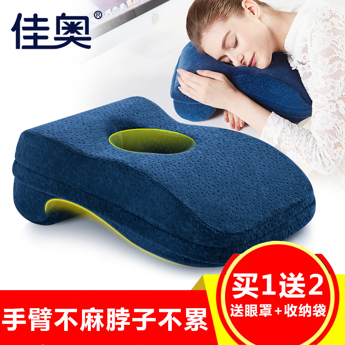 office nap pillow. Guile-office Napping Pillow Lay Sleeping For Students-classroom To Sleep Artifact NAP Lunch Break Office Nap
