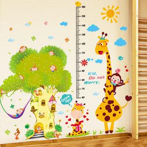 儿童房间壁纸宝宝装饰品墙纸贴画墙贴自粘卧室测量身高贴纸可移除